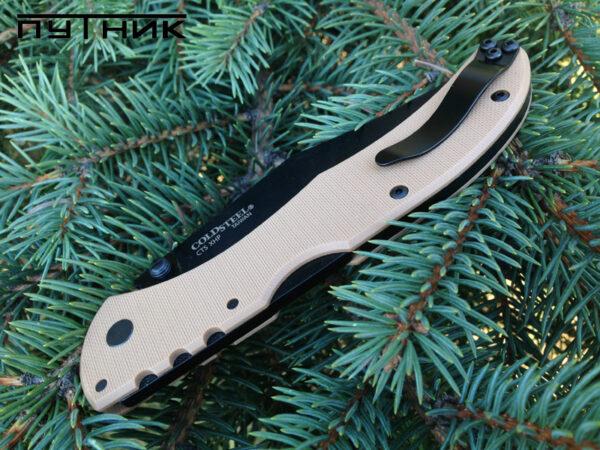 Cold Steel Broken Skull II Coyote Brown 54SBB