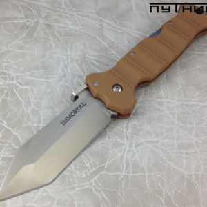 Cold Steel Immortal Coyote Brown 23GVB
