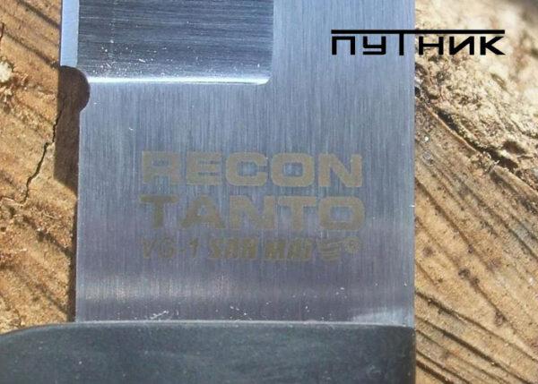 Cold Steel Recon Tanto San-Mai III 13RTSM