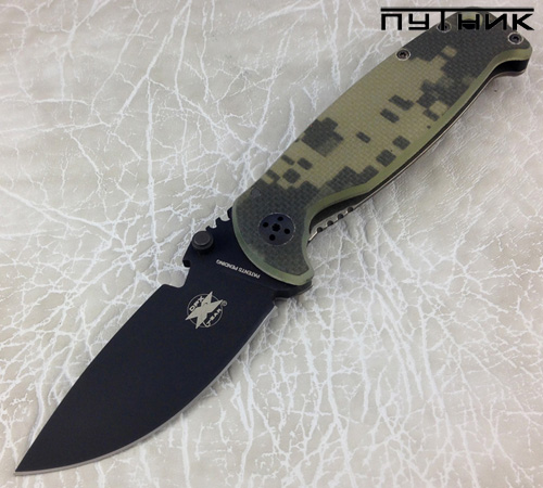 DPx HEST Folder 2.0 Camo Limited Edition
