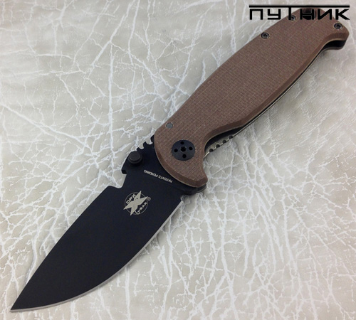 DPx HEST Folder 2.0 Coyote Brown Limited Edition