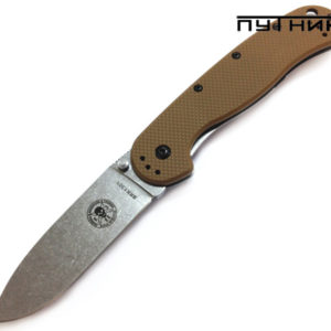 ESEE BRK Avispa Coyote Brown BRK1301CB