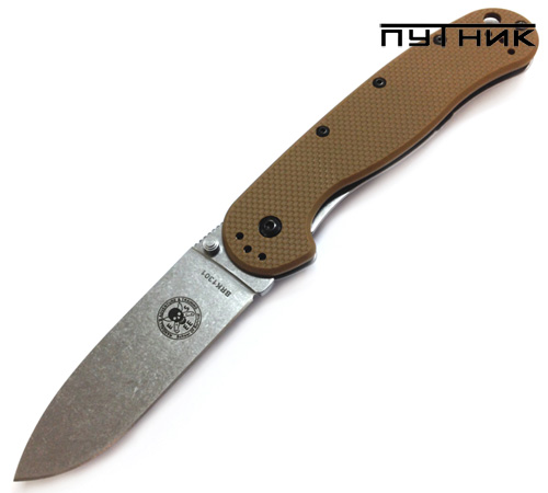 ESEE Avispa Coyote Brown BRK1301CB